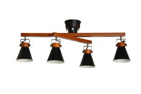 シーリングスポットライト SLIDER 4灯 可動式 スチール 天然木 リモコン付き 60W リビング ダイニング 重量3,6kg クラスティーナ スポットライト ライト LED おしゃれ 家具 インテリア ウッド 木製 インテリア雑貨