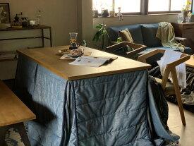こたつ布団 CODA ダイニング ダイニングテーブル クラスティーナ 長方形 310cm×240cm