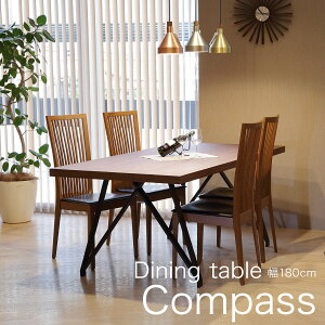 ダイニングテーブル 幅180cm 脚幅調節可能 6人掛け ダイニング 4人掛け テーブル 食卓 テーブル単品 ウォールナット 天然木 compass コンパス クラスティーナ 3年保証 おしゃれ モダン 北欧 ウォ