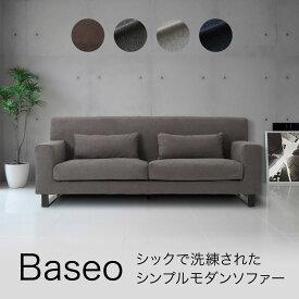 ソファー 3人掛け グレー グレーベージュ ブラウン 幅196 左右対応 布 クッション付き Baseo バセオ クラスティーナ 3年保証