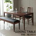 ダイニングテーブル 6人掛け 幅180cm ダイニングテーブル ダイニング テーブル 食卓 食卓テーブル シンプル インテリ…