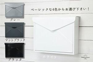 封筒型ポスト アンティーク オシャレ 郵便受け 手紙 封筒 鍵付き 耐水 宅配ボックス 壁掛け 戸建て 一軒家 古民家 都会 A4サイズ ゆったり 大きめ
