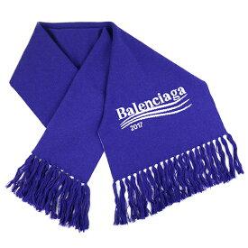 【中古】BALENCIAGA バレンシアガ 17AW キャンペーンロゴマフラー メンズ ブルー