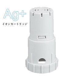 SHARP FZ-AG01K1 シャープ 加湿空気清浄機用 Ag+イオンカートリッジ 制菌 FZAG01K1 FZ-AG01K2 消耗品 1個入り 【社外品】