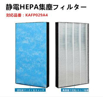 【使い捨てマスク5枚無料同梱!】FZ-G40SFシャープ集じんフィルターKC-G40-WKI-HS40-WKI-JS40-WKI-LS40-W対応制菌HEPAフィルター加湿空気清浄機用交換フィルターSHARPFZG40SF空気清浄機用交換部品脱臭取り替え用