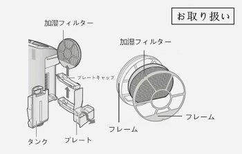 SHARP加湿空気清浄機FZ-Y80MF加湿フィルターシャープFZY80MFKC-40P1/KC-450Y3/KC-45Y2用Ag+イオンカートリッジFZ-AG01K1FZ-AG01K2セット交換品