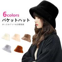 帽子レディース冬6色可愛い