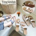 3カラーから選べる トングサンダル フラットサンダル かわいい サンダル ローヒール 美脚靴【メール便のみ送料無料】 …