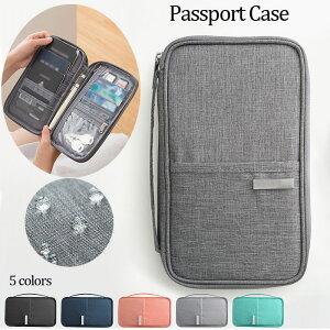 【最新入荷】5カラーから選べるパスポートケース パスポートカバー パスポート 旅券 搭乗券 カードケース 手帳 かわいい【メール便のみ送料無料】バーゲン