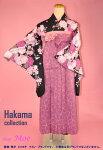 レンタル卒業式袴スタイルヒロミチナカノブランド着物&袴セット安心フルセット成人式にも♪023