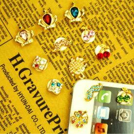 ホームボタン シール iphone スマホ アクセサリー【スクエア チェリー ひげ クローバー クラウン 傘 王冠】iPhone iPhone5 iPad等に付ける ステッカー ラインストーン デコでキラキラ かわいい