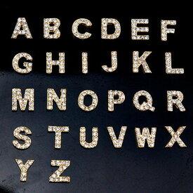 デコパーツ【イニシャル】ゴールドorシルバーの2色 デコ 英語 26全種類文字 A B C D E F G H I G K L M N O P Q R S T U V W X Y Z アクセサリーパーツ ース デコ 素材 スワロフスキー 風 decoparts