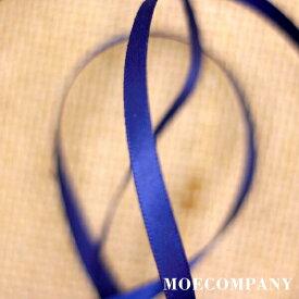 サテンリボン(片面サテン)【10m当りの販売】【幅約7mm】サテンリボン リボン 紺色 高級ポリエステル紺色ラッピング 包装 飾り 装飾 アクセサリー 髪飾り材料 ハンドメイド クラフト 手芸 DIY 等 ribbon_color