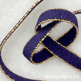 飾り革紐【約70cm(1本入り)】本革紺色+ゴールド色革紐 革 ゴールドパーツ付き