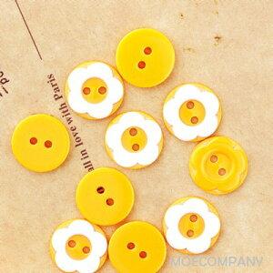 ボタン【50個入り】プラスティック黄色+白色手芸 手作り用品に