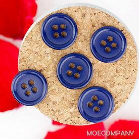ボタン【50個入り】プラスティック紺色手芸 手作り用品に