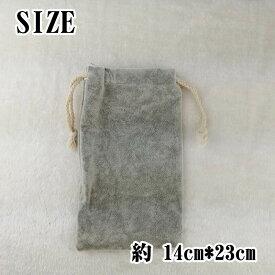 ベルベットの様な肌さわり 巾着袋 10枚セット 28×33cm 14×23cm ベロア 収納 グレー