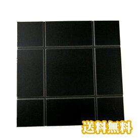 【最大300枚入】DIY自分で作るボックス(作り方動画あり) ボックス用黒紙 厚紙 厚み約2mm BOX用厚紙