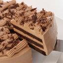 卵・小麦粉・乳製品不使用のチョコ三昧12cm 米粉ケーキ