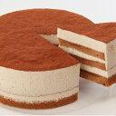 【アレルギー対応・冷凍便】卵・小麦粉・乳製品不使用のティラミス12cm 米粉ケーキ
