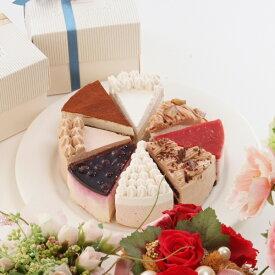 【アレルギー対応・冷凍便】卵・小麦粉・乳製品不使用の8種の彩りケーキ15cmホール