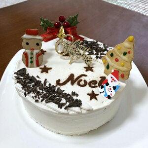 【2019クリスマスケーキ】卵・小麦粉・乳製品不使用のゼブラ15cm 【グルテンフリー・米粉ケーキ】