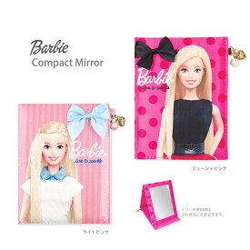 【メール便対応】Barbie Folding Mirror(バービー折りたたみミラー)・立てて使うことができる、スタンドミラーなのでメイク時にとっても便利♪バッグに入れて持ち運びに最適な鏡です♪/手鏡/