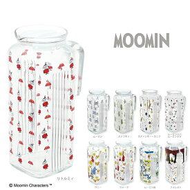 ガラスピッチャームーミン1L(Moomin)・おしゃれなガラスの取っ手つきウォーターポット!冷茶ポットやジュース容器,コーヒーサーバーに、水差しピッチャー(ウォーターピッチャー)に!ホームパーティーやイベントなどのパーティーサーバーなどにも大活躍です♪冷水筒