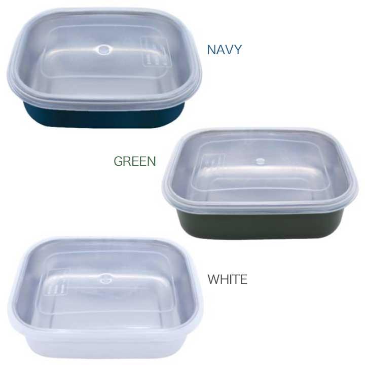 カラーステンレスケース M角型お弁当箱730ml!食洗機・保温庫対応◯しっかり蓋で密封し保温。大きめ大容量サイズで男子におすすめ。レディース・メンズが使える無地のシンプルでおしゃれなランチボックス。スリムなコンパクトフォルムで保存容器にも。日本製