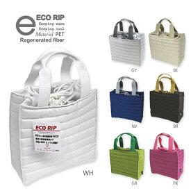 【メール便送料無料】エコリップ ランチバッグL・マチたっぷりある使いやすい角型ランチバッグ!ダウン素材のおしゃれで可愛いクーラーバッグ(保冷バッグ)です☆保温保冷機能付きなのでお弁当バックやショッピングバッグ(エコバッグ),ママバッグのサブバッグにも!