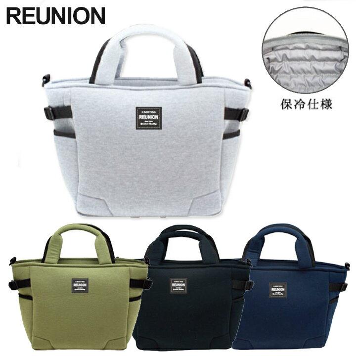 保冷バッグL REUNION 天竺生地天竺素材の保冷アルミクーラー・保温機能付きランチバッグ。おしゃれカジュアルシンプルなデザインでレディース・メンズに。かわいい小さめミニバッグ鞄、サブバッグとしても。スウェットのように軽い、軽量コンパクト仕様。