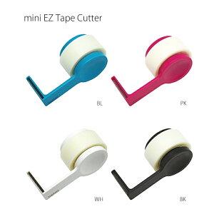 ミニ EZテープカッター・スタイリッシュなデザインでプレゼントにもおすすめなおしゃれなテープホルダー!オフィスの机の上でも大活躍♪場所を取らない便利なステーショナリー(文具)♪