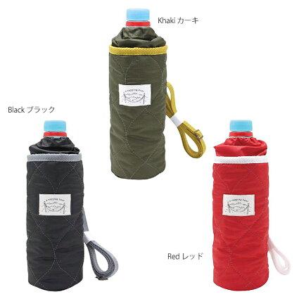 【メール便対応】ペットボトルカバーナッピングベア・水筒が入るおしゃれかわいいケース、ボトルポーチ♪大人から男の子や女の子、子供(キッズ)にベビーまで使えボトルキーパー。哺乳瓶入れにも。遠足や運動会におすすめペットボトルカバー500ml