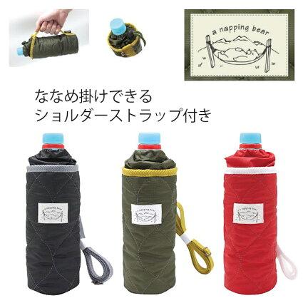 ROOTOTE(ルートート)・ボトルに合わせて調整できるペットボトルホルダー、保冷保温のペットボトルケース(ペットボトルカバー)