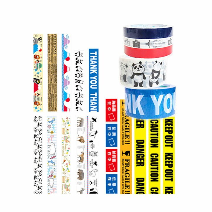 パッキングテープかわいいおしゃれな柄のビニールテープ、OPPテープ♪パッキングテープ メルカリやヤフオクの梱包に。可愛い お洒落 ミニ スクラップ ラッピング コラージュ アルバム ハンドメイド スケジュール 手帳 パンダ