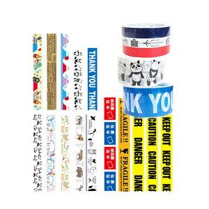 パッキングテープかわいいおしゃれな柄のビニールテープ、OPPテープ♪パッキングテープ メルカリやヤフオクの梱包に。可愛い お洒落 ミニ スクラップ ラッピング コラージュ アルバム ハ