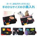 【メール便対応】パスコインケース MONO POETIC手のひらサイズの小銭入れ、財布♪ポーチ ファスナー 小さい 極小 ミニ コンパクト 軽い 薄い 使いやすい カード入れ 定期入れ キャラクター