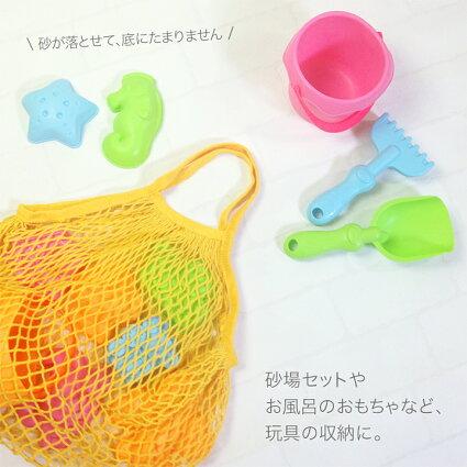 【メール便対応】コットンメッシュバッグ全18色カラー♪人気おしゃれでかわいい網ネットバッグ(バック)子供(子ども)の遊具・玩具、ボール収納、砂場外遊びセット、お風呂のトイおもちゃ入れ、海や水泳プールバッグ、エコバッグにおすすめな手提げ鞄(かばん)、袋