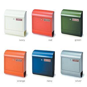 【送料無料】メールボックス Mercury(マーキュリー)・ブリキ缶素材のおしゃれな郵便受け(ポスト)。 アメリカンテイストが可愛いガーデンインテリアです。鍵付きで安心♪手紙受けと新聞受け