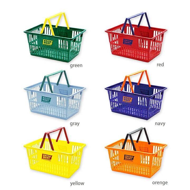 マーケットバスケットS BRISK MART人気のショッピングバスケット6色/買い物カゴとしてのマイバスケットやランドリーバッグに!レジャーやスポーツ、アウトドアに、おもちゃの収納ボックスにもおすすめ☆かごバッグ/エコバッグ/アメリカン雑貨/収納グッズ/レジカゴ