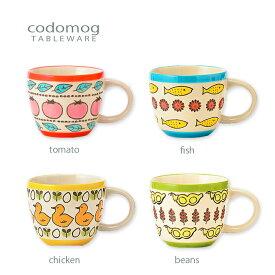 codomog MUG(コドモグ マグ)・おしゃれマグカップオリジナルBOX入り。コーヒーカップ, ティーカップ, スープマグに人気マグカップ。柄違いでペアマグカップに。ギフトに最適なテーブルウェア(食器)。男の子,女の子の子供用コップ/お食い初め食器/子供用食器/北欧食器