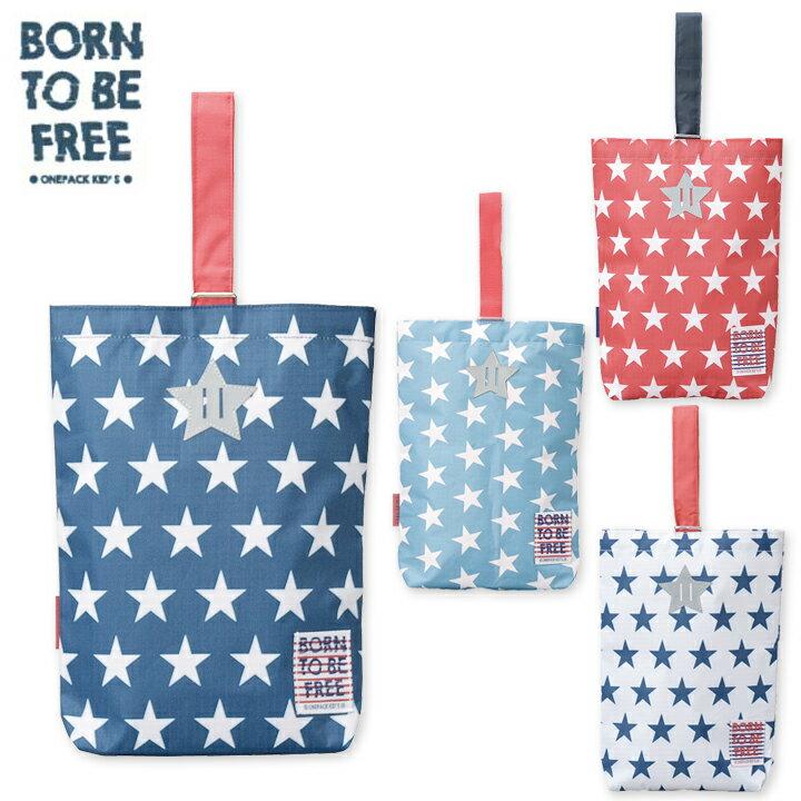 【メール便対応】シューズバッグ Born to be free軽くて丈夫な星柄がおしゃれでかわいい上履き入れ♪男の子や女の子、幼稚園や小学生の子供キッズに。ナイロンで破れづらい。名前が書けるネームタグ付き。スポーツなどの習い事や旅行にも使える。