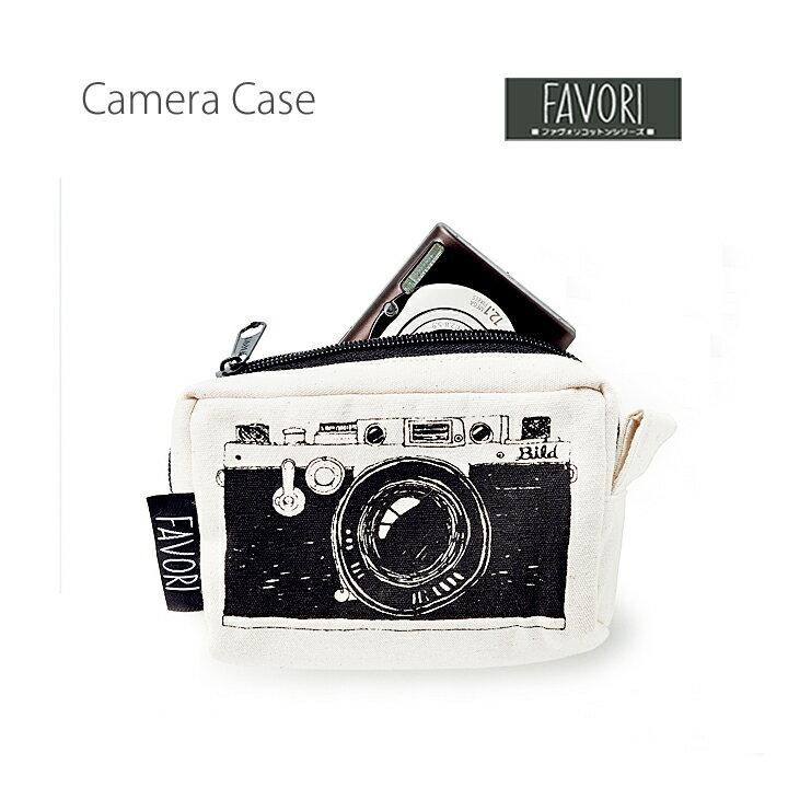 【メール便対応】FAVORI デジカメポーチ(カメラケース)・人気の手書き風イラストがおしゃれでかわいいカメラバッグ/デジカメケース/カメラポーチ/カメラバック/女子/ママ/おすすめ