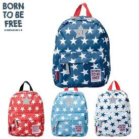 【メール便送料無料】バックパック Born to be free幼稚園・保育園の通園バッグにおすすめ子供用リュックサック・デイパック。キッズの男の子・女の子におしゃれかわいいスターモチーフの星柄♪たくさん入る大容量!軽量仕様