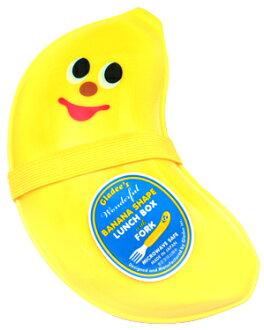 香蕉太,而不是特百惠食品容器或存儲容器,以及 benntoubako 女孩兒童午餐系列可愛 Bento Bento 配件和男孩的盒子 GLADEE (林間空地),並建議 10P23Aug15