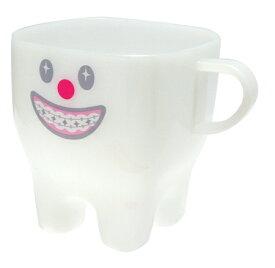 プラカップ ティース 矯正(Plastic Cup Tooth good)GLADEE(グラディー)かわいいプラスチックコップ!ランチのお弁当や歯磨きコップに最適!幼稚園や保育園キッズの子供用コップにも!プラスチックコップ/プラスチックカップ 通園グッズ 割れない食器