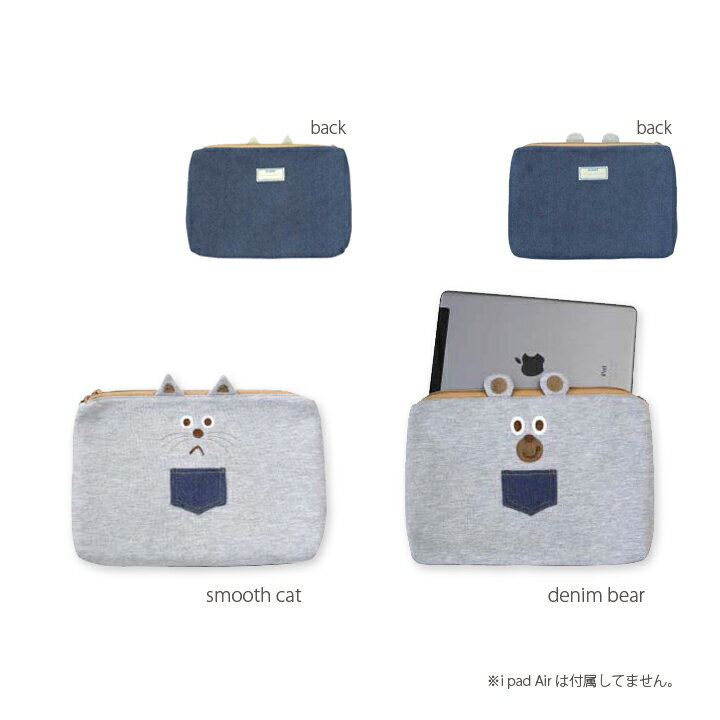 【メール便対応】スムース&デニムクラッチバッグ GLADEE(グラディー)・ipad AirやProが入るLサイズのフラットポーチ!タブレットケースやコスメポーチ(化粧ポーチ)、旅行ポーチなどマルチに使える可愛いポーチ。バッグインバッグにも。