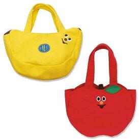 【メール便対応】キャンバスミニトート smile(Canvas mini Tote) GLADEE(グラディー)・アップルとバナナの形のプチトートバッグ!ランチボックス、フルーツケースと一緒にランチトートバックとして♪マグネットボタン付きで開閉楽ちん☆ミニトートバッグ