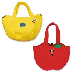 【メール便対応】キャンバスミニトート GLADEE(グラディー)・アップルとバナナの形のプチトートバッグ!ランチボックス、フルーツケースと一緒にランチトートバックとして♪マグネット