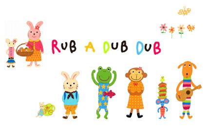 【メール便送料無料】レッスンバッグRUBADUBDUB・子供の保育園や幼稚園の手提げバッグに♪A4サイズが横に入ります。男の子女の子キッズのおけいこバッグに。レッスンバックレッスントートバッグサブバッグ星柄ハート柄おしゃれ通園通学